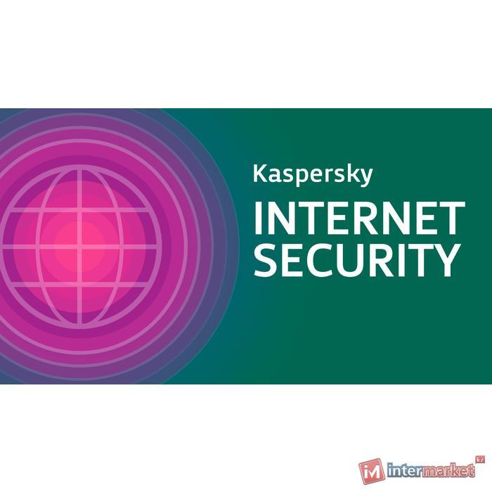 Антивирус Kaspersky Internet Security, для всех устройств, 12 мес., 3 ПК, продление, Электронный ключ
