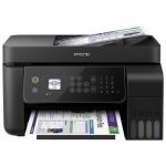 МФУ Epson L5190 C11CG85405, принтер A4, 5760x1440dpi, копир 1200x2400 dpi, сканер A4, 1200x2400 dpi, USB, Ethernet
